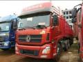 售8米5半挂自卸后翻货箱东风天龙二手拖头包过户包送货到泸州