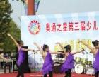 通州区大型培训机构 舞蹈培训班(形体、气质)东关