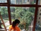 开荒保洁、家庭保洁、公司保洁、地毯清洗、玻璃清洗