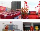沈阳庆典策划 新闻发布会 企业活动策划场地布置