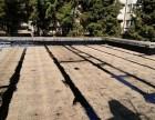 昆明专业屋顶防水外墙防水卫生间 防水玻璃顶防水等防水施工