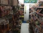 开发区 将军大道 百货超市 商业街卖场