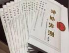 武汉三镇专业办理办学许可证 人力资源许可证 劳务派遣许可证
