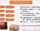 货运面包车拉货 密巴巴货的搬家 物流配送 长途货运