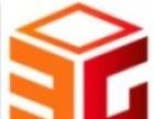 烟台思科认证网络工程师培训 CCNA(路由交换)