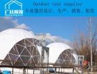 尖顶篷房厂家,欧式篷房工厂,铝合金篷房,PVC帐篷