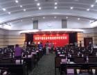 武汉室内外活动灯光音响 舞台物料租赁