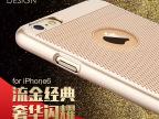TOTU iphone6手机壳苹果6土豪金手机保护套塑料电镀金不掉色4.7寸