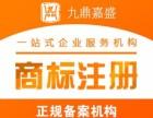 重慶注冊商標費用多少錢 注冊商標代理公司