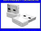 水星MW150US 150M 无线USB网卡 支持WIFI 路由器台式机 电脑配