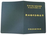 北京低壓電工 登高架設考試 上海施工員 質量員培訓報名