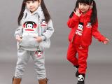童装加绒加厚 秋冬新款儿童校服童套装 猴子卫衣时尚运动三件套