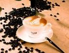 怎样加盟咖啡之翼