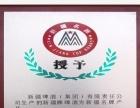 新疆啤酒 新疆啤酒诚邀加盟