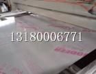 3mm耐力板厂家 3mm耐力板价格 3mm耐力板批发