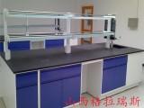 山西实验台 太原实验边台全钢实验台