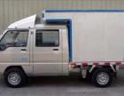 郴州要拉货的朋友请注意四座小型货车出租搬家服务