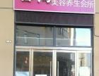 宁芜路国购广场大楼隔壁 商业街卖场 N幢105号