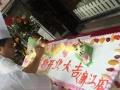 惠州面包蛋糕店加盟十大品牌排行榜哪家好?