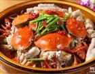 上海胖哥俩肉蟹煲加盟 2个月快速回本