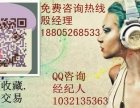 近期上海手上奇石能不能拍卖