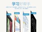 转让富士通二手笔记本酷睿双核手提电脑15.6寸宽屏