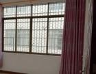 桂平三千城实验小学对面 出租3―6楼 80平米