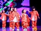 常熟少儿舞蹈街舞爵士拉丁舞蹈培训班,为什么孩子都来尚舞学舞蹈