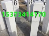 铁路地界桩厂家-铁路水泥界桩通图-铁路公里标价格