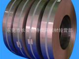 东莞批发55SiCrA弹簧钢 55SiCrA高硬度弹簧钢 55S