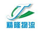 省内项目专线货源招货车司机