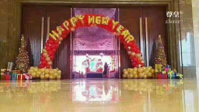 春节 狗年年会气球布置 节日氛围装饰