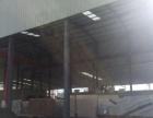 建材厂房招租,内设施齐全