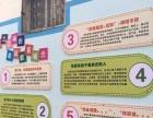 【同城优选】专业背景墙 形象墙 门头牌匾 发光字