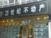 连云港-兴业金色家园1室1厅-1400元