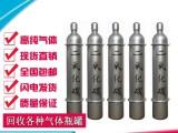 福永液氮-液氧-优质供应商