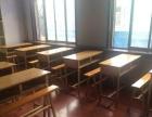 新泰市实小南门托管暑期教室低价出租