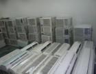 江宁出售二手空调1P/1.5P 可送货上门安装 质量保修