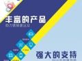 灵武较专业的网站策划搭建+SEO推广提升企业品牌