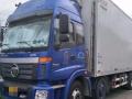 出售2016年8月份欧曼冷藏箱式货车