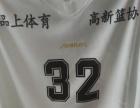 潍坊篮球服印字印号