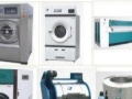 安徽干洗机,合肥干洗机,赛大干洗机,投资1-5万元