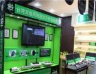 宁夏银川最好的汽车音响改装店凤城知音汽车服务会所