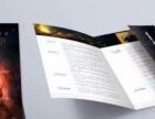 岳阳市商务印刷厂画册蛋糕月饼茶叶精品礼盒纸盒包装