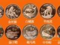浦东新区熊猫金银币回收 收购金银币价格