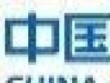 中国太平中支分公司