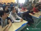 福建九六健身学院 零基础健身教练职业培训领跑者