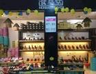盐亭 好家乡超市内食草堂鞋业 服饰鞋包 商业街卖场
