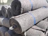山東公路養護氈保溫保濕防潮可加工定做