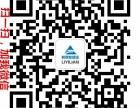 广州电子设备海运到新加坡物流运费价格表 邮寄到新加坡